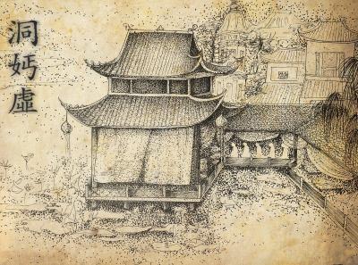 kimbaomau-08-02-2017-2